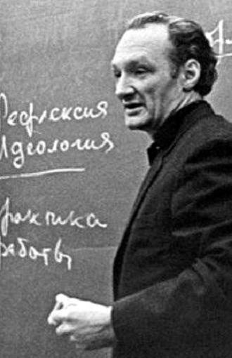 Щедровицкий:в поисках элиты (Григорий Каковкин) [2004 г., документальный, кино-философия, DVDRip]