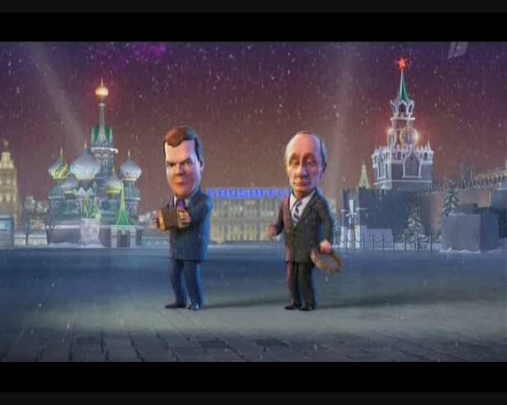 Фото на тему Прикол про медведева и путина.