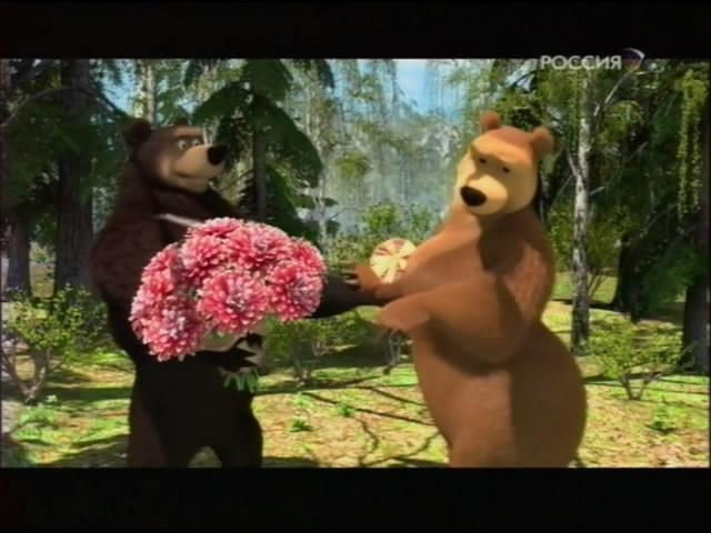 Маша и медведь весна пришла песня скачать