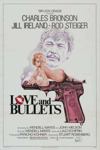 Любовь и пули / Последняя пуля / Love and Bullets (Стюарт Розенберг / Stuart Rosenberg, Джон Хьюстон / John Huston) [1979 г., Драма, криминал, DVDRip] MVO + Original