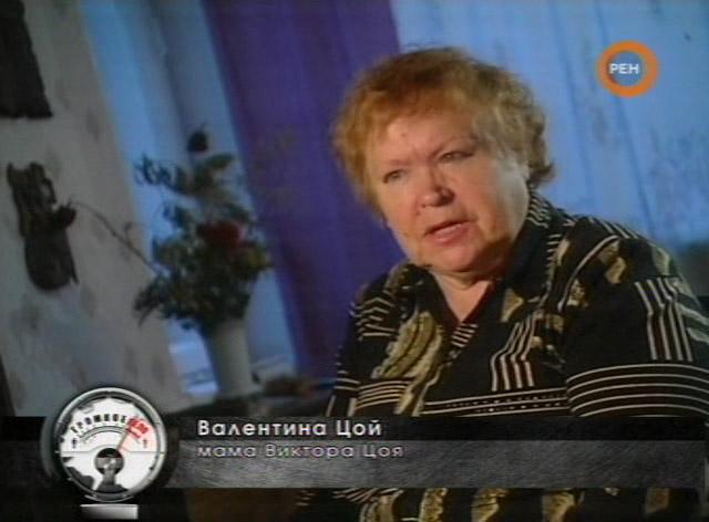 Клип Виктор Цой Северный Ветер