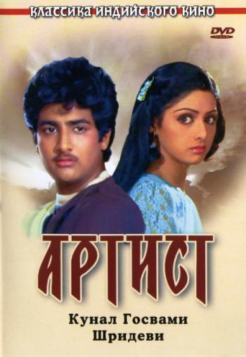 фото артисты индийского кино
