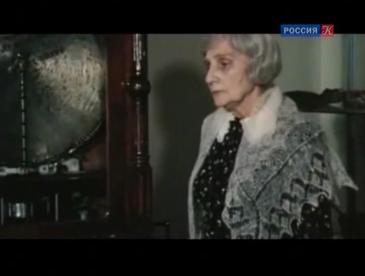 Розалия котович
