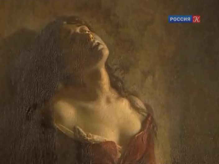 Княжна Тараканова: мнимая принцесса.