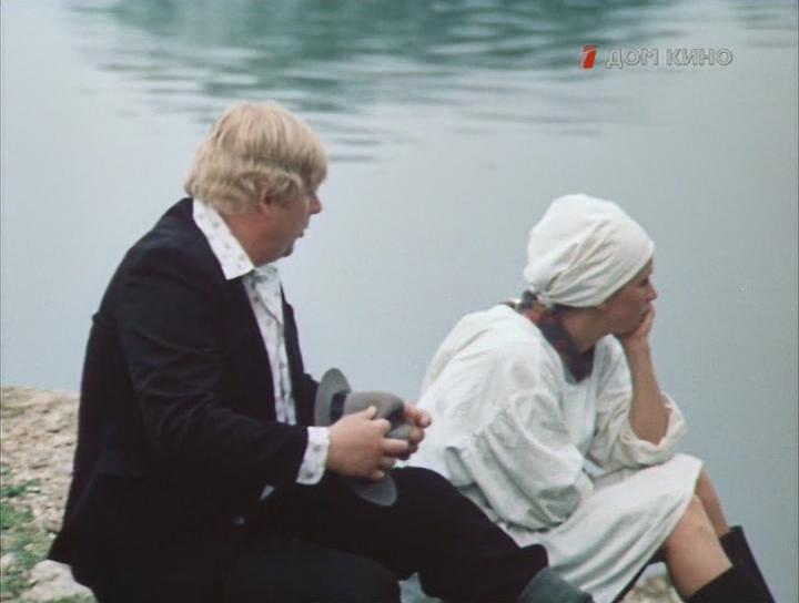 Кинокл�б quotФеник�quot gt Т�ава зелена 2 �е�ии 1986