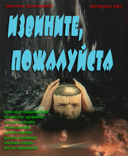 ИЗВИНИТЕ, ПОЖАЛУЙСТА!: kravchinskih — LiveJournal | 544x445