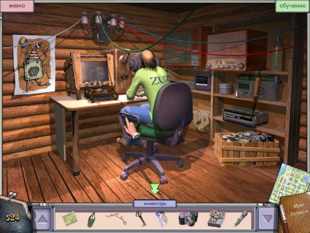 Скриншот Город дураков (PC) 3.
