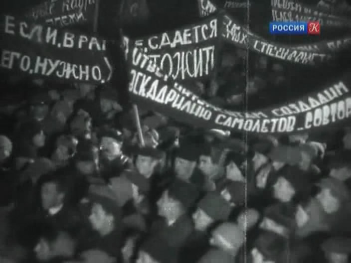 КАКОЕ ПРОИЗВОДСТВО АКТУАЛЬНО В РОССИИ НА СЕГОДНЯШНИЙ ДЕНЬ